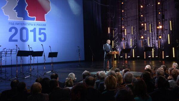 Vladimir Putin na svečanosti, povodom otvaranja Godine književnosti u Rusiji - Sputnik Srbija