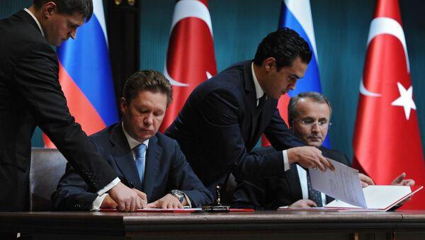 Potpisivanje memoranduma o izgradnji Turskog toka - Sputnik Srbija