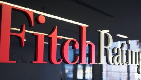 Логотип агенције Fitch Ratings - Sputnik Србија