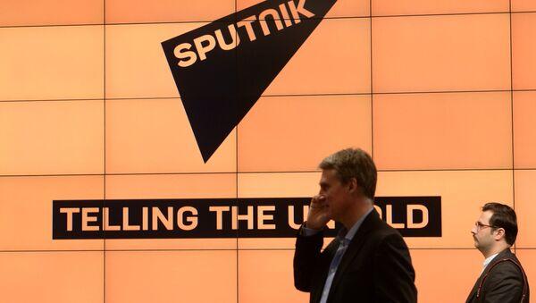 Sputnik Srbija - Sputnik Srbija