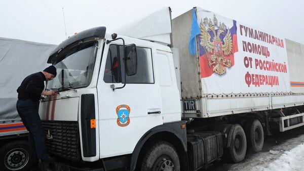 Humanitarni konvoj RF za Donbas - Sputnik Srbija