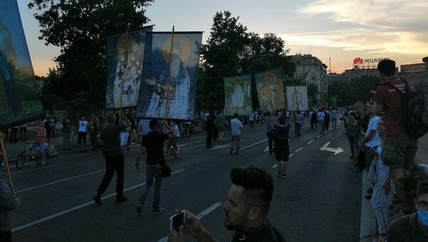 Протест у Београду - Sputnik Србија