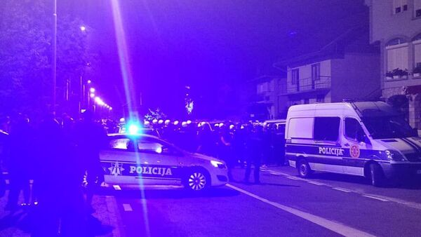 Blokada litija ka Bijelom Polju - Sputnik Srbija