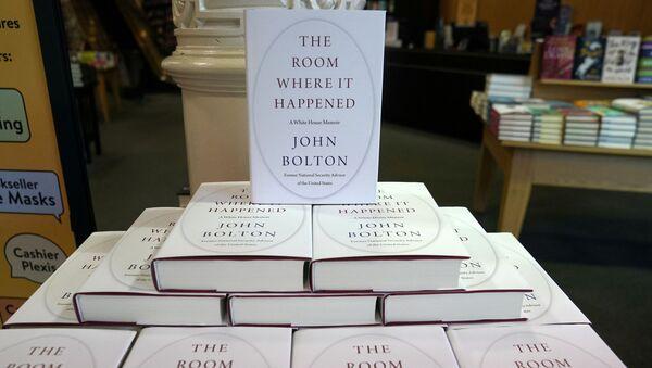 Mемоари Џона Болтона изложени у књижари на Менхетну - Sputnik Србија