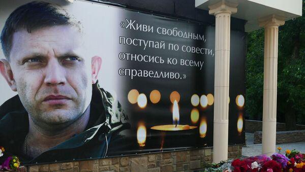 Меморијални споменик првом лидеру ДНР Александру Захарченку  - Sputnik Србија
