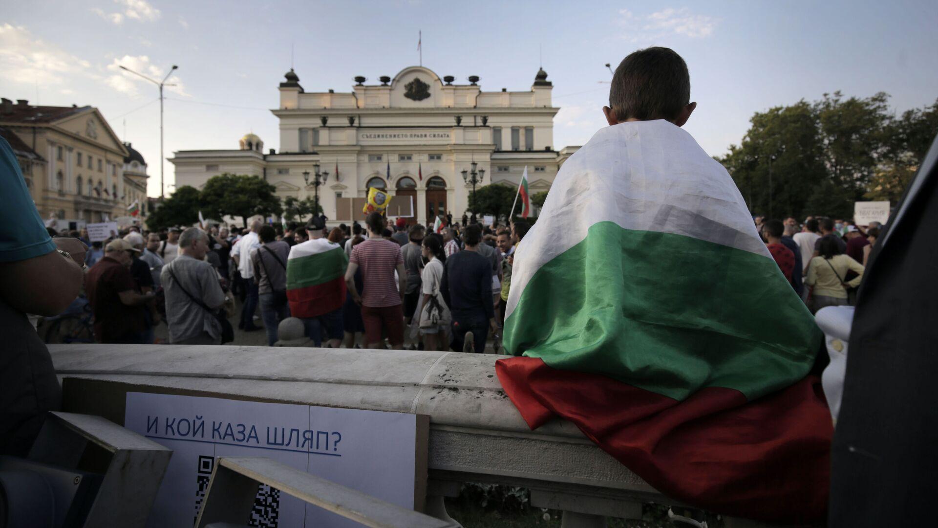 Демонстрације у Бугарској - Sputnik Србија, 1920, 19.09.2021