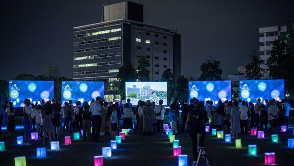 Obeležavanje 75 godina od napada na Hirošimu - Sputnik Srbija