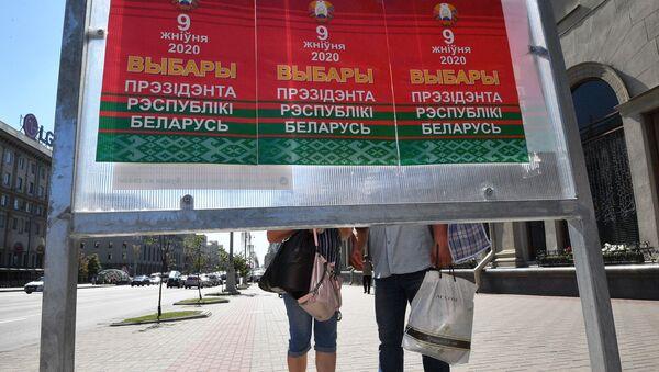 Predizborni plakati za predsedničke izbore u Belorusiji - Sputnik Srbija