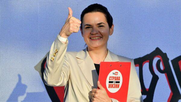 Белоруски председнички кандидат Светлана Тихановска на митингу у белоруском граду Борисову - Sputnik Србија
