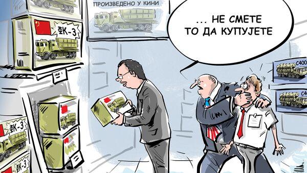 Куповина кинеског наоружања - Sputnik Србија