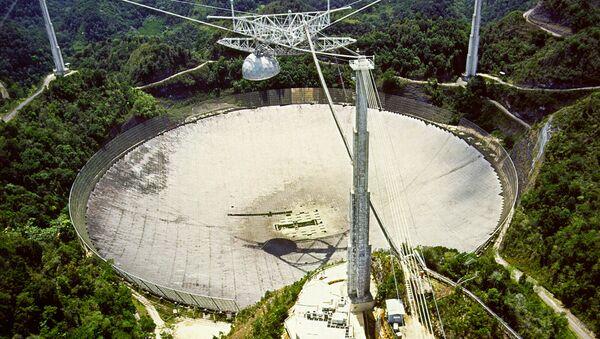 Обсерваторија Аресибо - Sputnik Србија