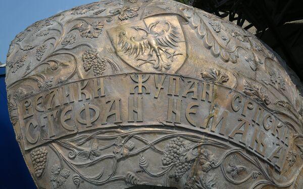 Део споменика славном српском владару - Sputnik Србија