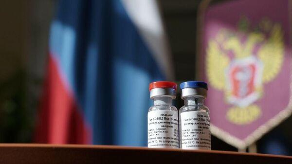 Ruska vakcina protiv virusa korona - Sputnik Srbija