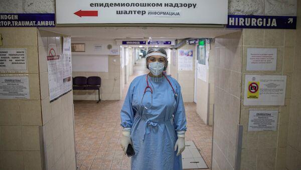 Bolnica Bežanijska kosa - Sputnik Srbija