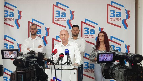 Милан Кнежевић, један од лидера Демократског фронта - Sputnik Србија