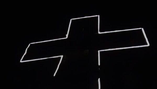 Кучи поставили крст изнад Подгорице - Sputnik Србија