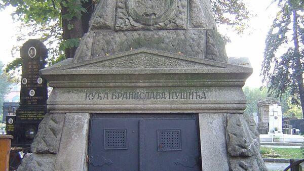 Grob Branislava Nušića - Sputnik Srbija