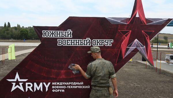 Отварање Међународног војно-техничког форума Армија 2020 - Sputnik Србија