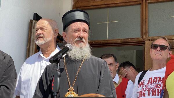 Епископ милешевски Атанасије  - Sputnik Србија