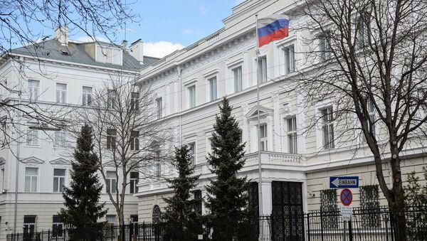 Амбасада Русије у Бечу - Sputnik Србија