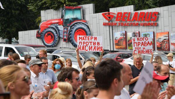 Штрајк у Фабрици трактора у Минску - Sputnik Србија