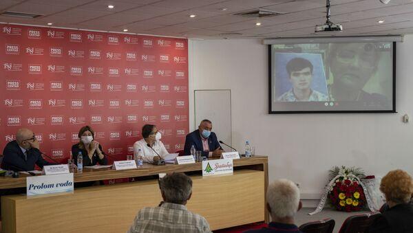 Обележавање Међународног дана несталих лица - Sputnik Србија
