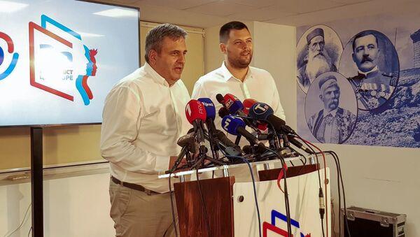 Koalicija Za budućnost Crne Gore - Sputnik Srbija