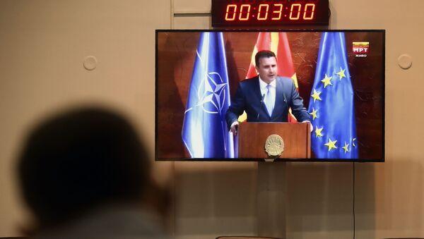 Vlada Severna Makedonija - Sputnik Srbija