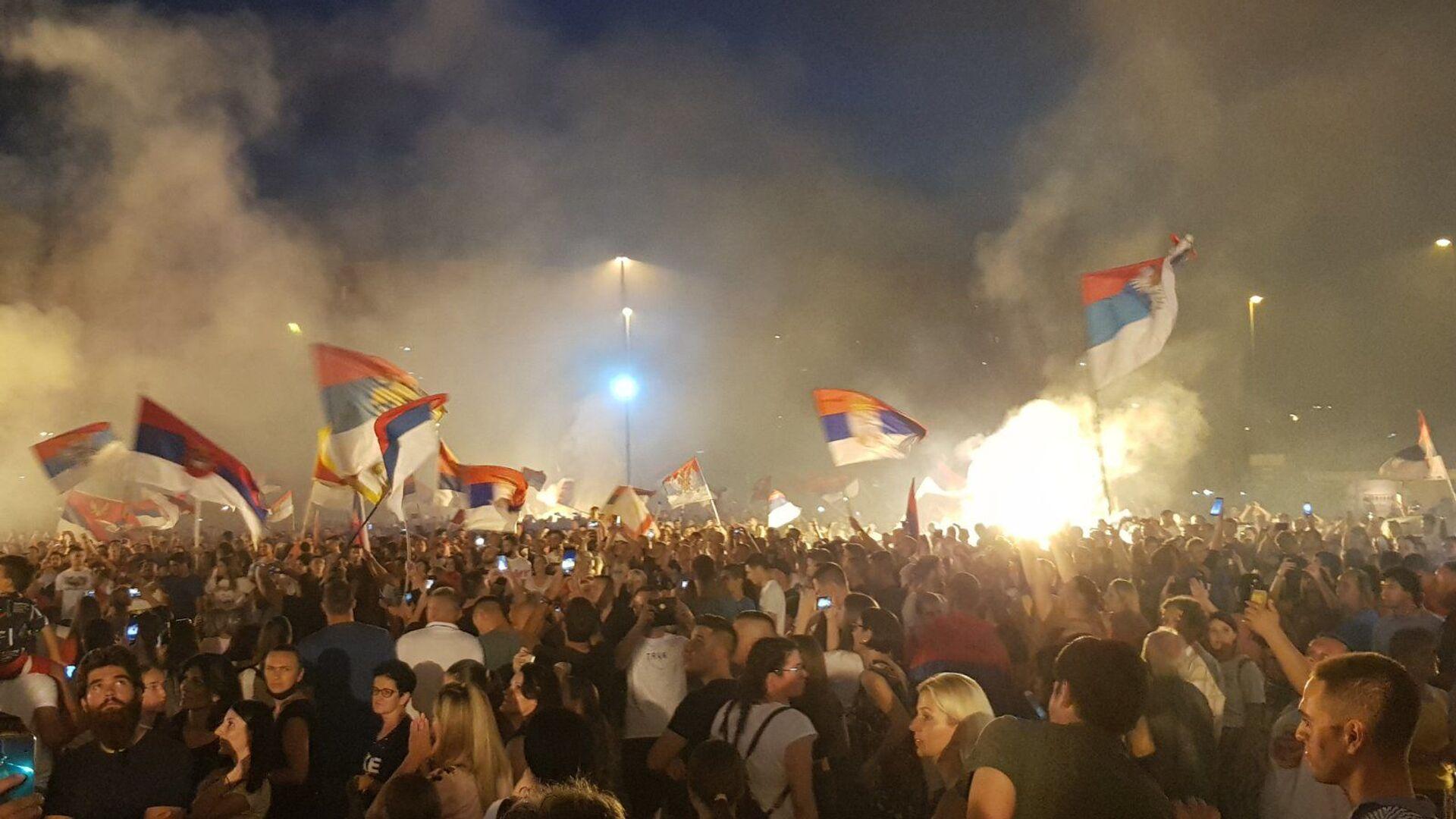 Славље у Подгорици дан након избора - Sputnik Србија, 1920, 30.08.2021