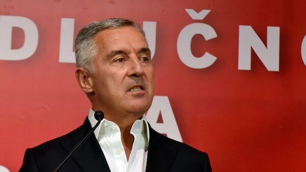 Црногорски председник Мило Ђукановић - Sputnik Србија