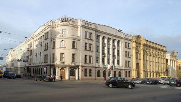 Зграда Министарства унутрашњих послова Белорусије - Sputnik Србија