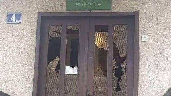 Prostorije Islamske zajednice u Pljevljima - Sputnik Srbija