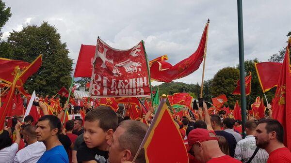 "Скуп ""црногорских патриота"" на Цетињу, испред Цетињског манастира - Sputnik Србија"