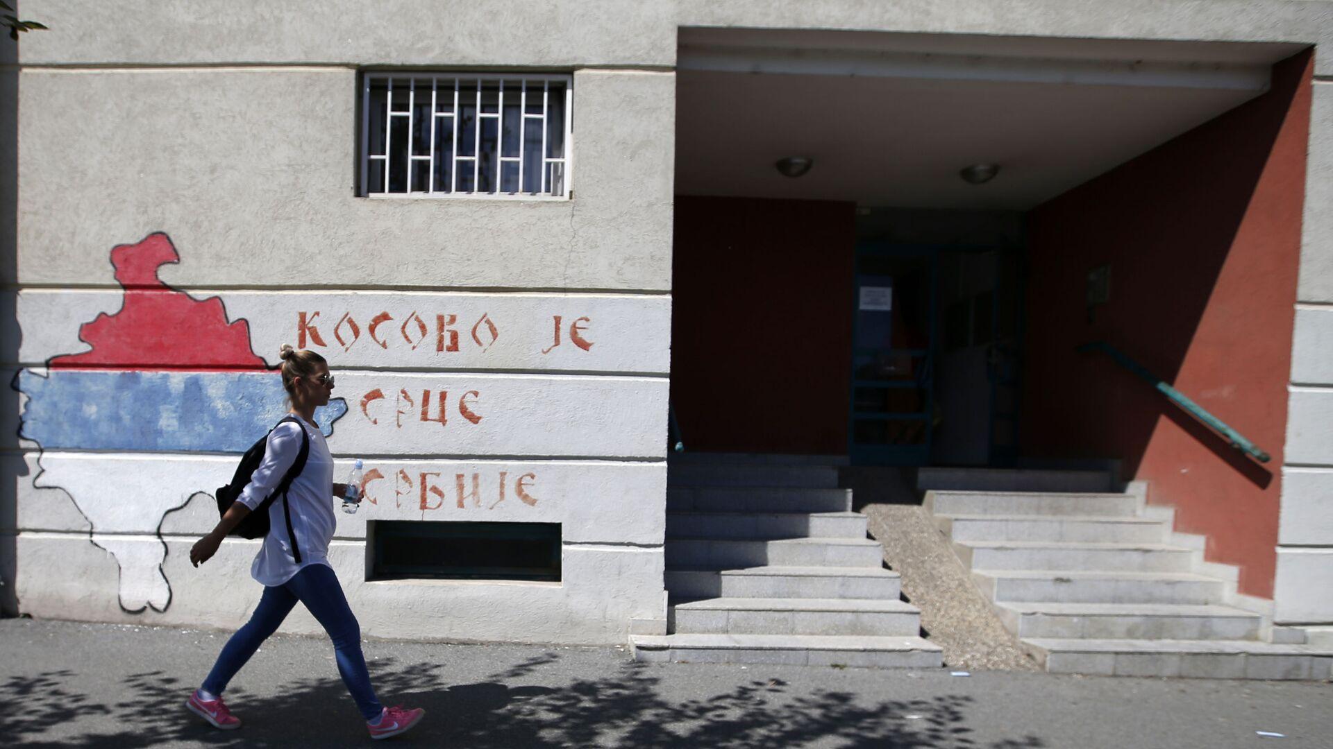 Grafit u Beogradu – Kosovo je srce Srbije - Sputnik Srbija, 1920, 24.06.2021