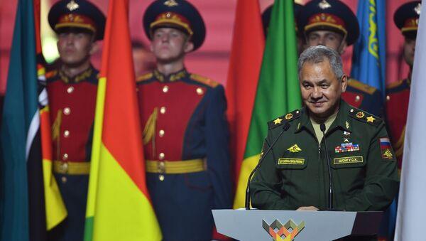 Армија 2020. Церемонија затварања - Sputnik Србија