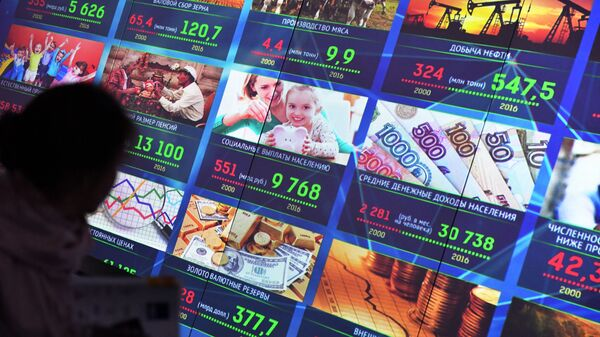 Штанд Русија у XXI веку на изложби Русија усмерена на будућност у Москви - Sputnik Србија