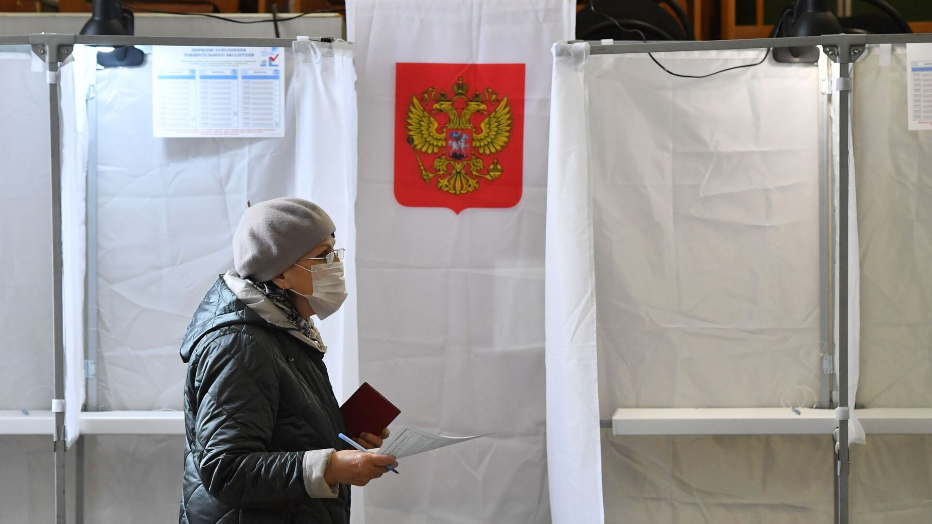 Локални избори у Русији - Sputnik Србија, 1920, 17.09.2021