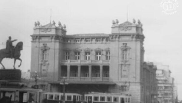 Београд 1932. године  - Sputnik Србија