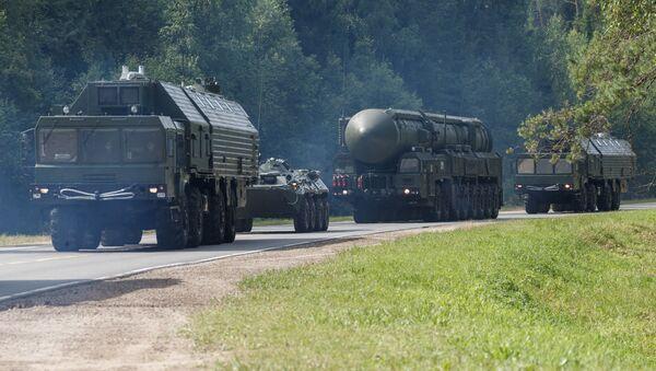 Мобилни стратешки ракетни систем са интерконтиненталним балистичким ракетама Јарс - Sputnik Србија