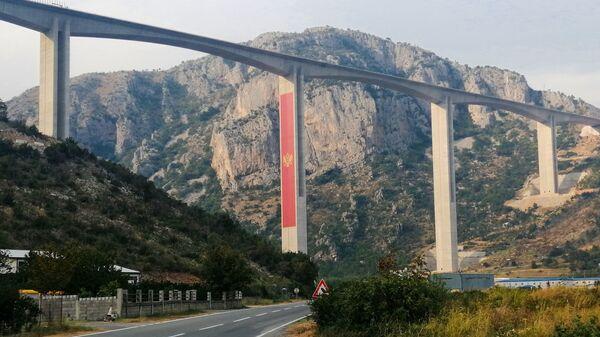 Izgradnja auto-puta Bar-Boljare, Crna Gora - Sputnik Srbija