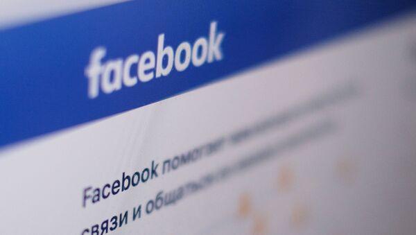 Fejsbuk ukloni tri grupe naloga iz Rusije - Sputnik Srbija
