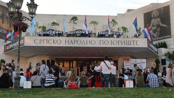Стеријино позорје - Sputnik Србија