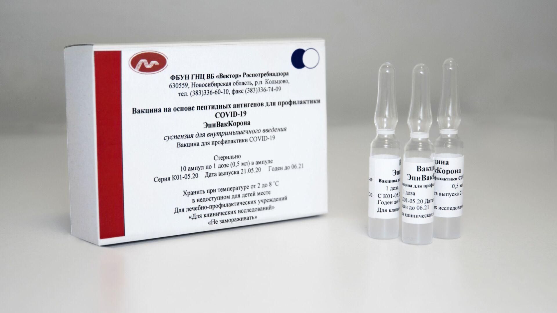 Vakcina protiv virusa korona Centra Vektor - Sputnik Srbija, 1920, 05.08.2021