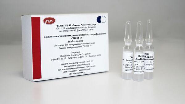 Vakcina protiv virusa korona Centra Vektor - Sputnik Srbija