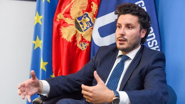 Дритан Абазовић, лидер УРА - Sputnik Србија