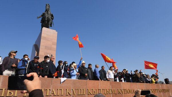 Протести у Киргизији, демонстранти траже поништавање резултата избора - Sputnik Србија