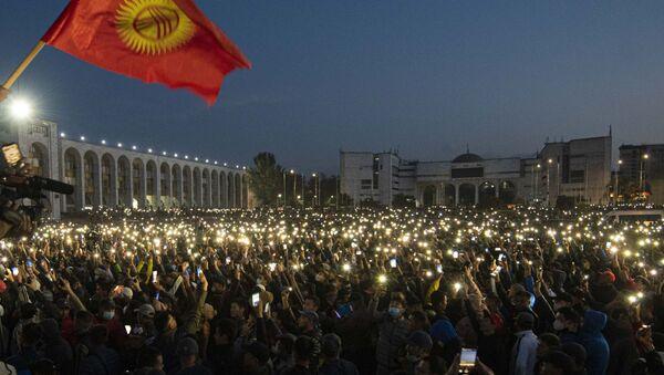 Protesti u Kirgiziji - Sputnik Srbija