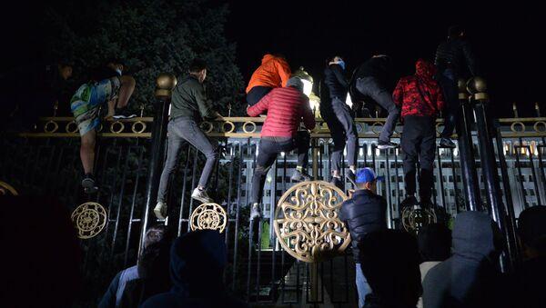 Протести у Киргизији - Sputnik Србија