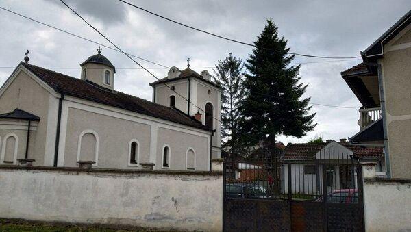 Crkva Svete Petke u Vitini. - Sputnik Srbija