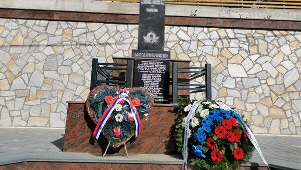 Odavanje počasti poginulim Crvenoarmejcima - Sputnik Srbija
